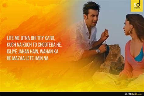 yjhd quotes  stories   youth