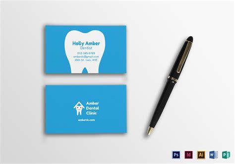 dental business card design template  psd word