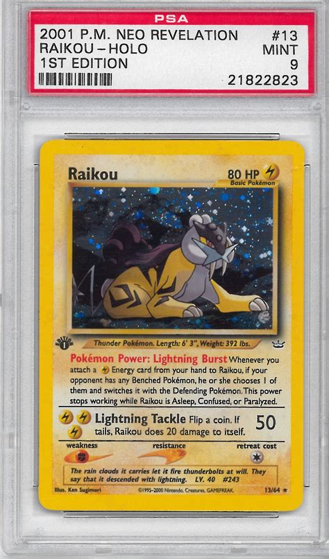 pokemon neo revelations st edition single raikou