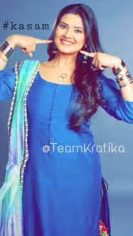 Serial Kasam Tanu Rishi in Photos