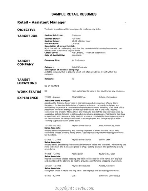 Resume For Retail by Free Exle Of Resume For Retail Position Sales Resume