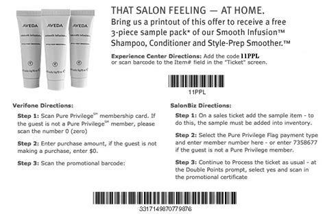 65870 Aveda Coupon Code by Free Aveda 3 Sle Pack Free Printable Coupons
