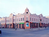 Chita city, Russia guide