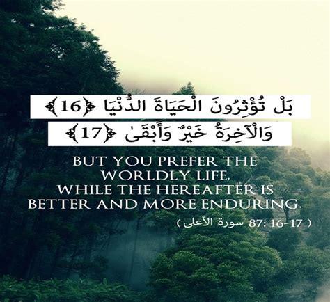 islamic inspirational quotes  life quotesgram