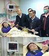 藍營稱外交部把陳玉珍「夾到缺氧」 網友眼尖:她沒心跳了! - 政治 - 自由時報電子報