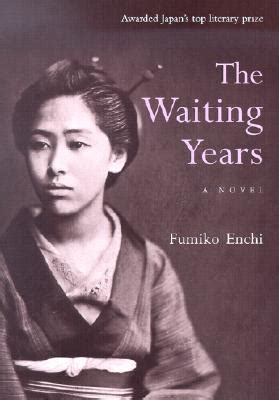 waiting years  fumiko enchi