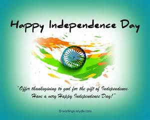 independence day messages greetings and wishes wordings and messages