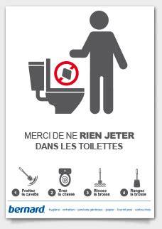 affiche ne rien jeter dans les toilettes affiche ne rien jeter dans les toilettes 28 images panneau ne rien jeter dans les toilettes