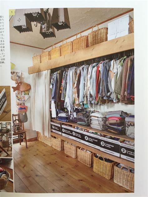 curtains  closet walk  wardrobe bedroom storage