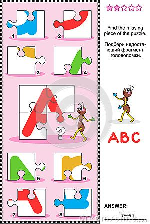 Abc Learning Educational Puzzle With Letter A Stock Photo