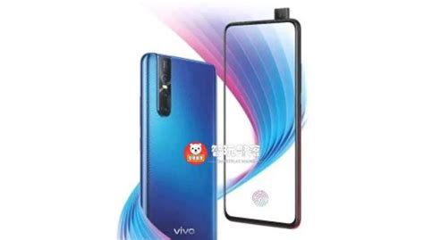 vivo v15 pro to launch with 48mp 32mp pop up selfie and 380 price