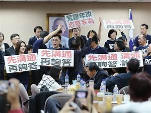 Military pension reform bill review stalled due to KMT ...