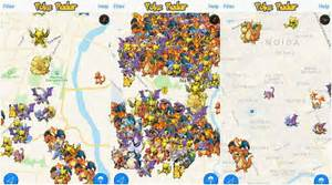 how to see hidden locations of pokemon