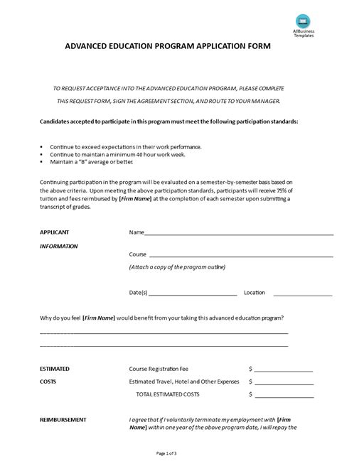 education application form templates