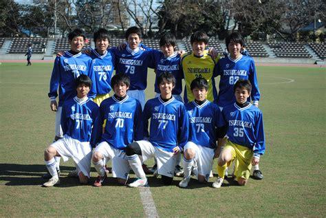 日 大 藤沢 サッカー 部