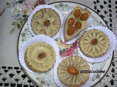 recette de cuisine algerienne moderne halawiyat l3id halawiyat l3id 2014 halawiyat l3id sahla hd