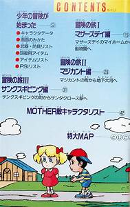 Mother Strategy Guide Scanned  U00ab Earthbound Central