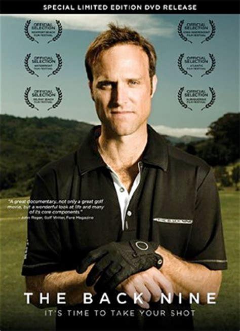 golf film   year    golfdashblog
