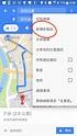 Google 地圖還有你不知道的事!4 招實用秘技快學起來@Rex Wu 的部落格|PChome 個人新聞台