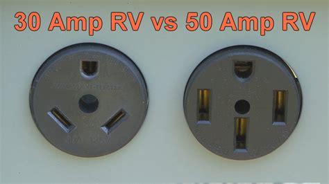 50a Rv Wiring Diagram 120 Volt by 30 Rv Vs 50 Rv