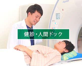 新松戸 中央 総合 病院 コロナ