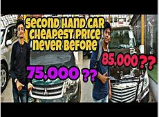 2nd Hand Cars in Best Price Jaguar, Mercedes, Chemb