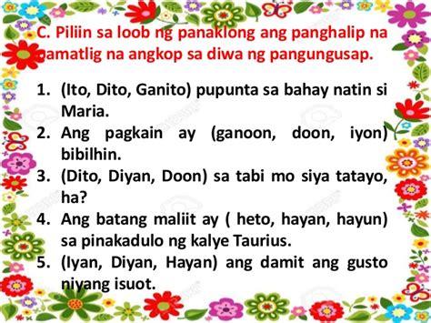 panghalip pamatlig na related keywords panghalip