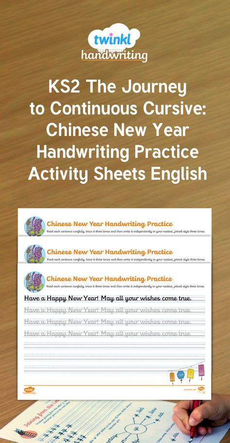 chinese  year themed activity sheet  check