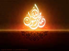 wallpaper- Arabic calligraphy,Mohammad Rasul Allah by ...