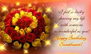 bdgreetingscard send greetings cards to your ones a bangladeshi free greetings site