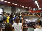 【逃犯條例】港鐵工會譴責市民圍堵辱罵 籲勿為難前線職員