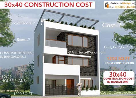 construction cost  bangalore  house