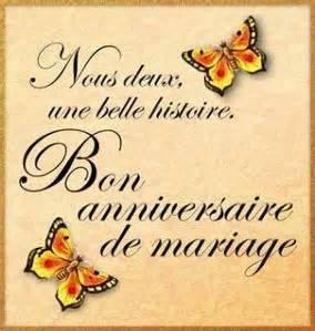 anniversaire de mariage 3 ans 3 ans de mariage bon anniversaire mon amour pauley poésie