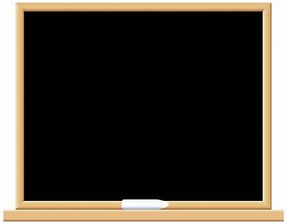 Board Clip Clipart Clipartpng 1461 Link Fullsize
