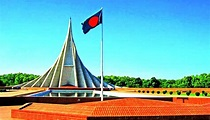 Victory Day Of Bangladesh | Picture & Celebration ...