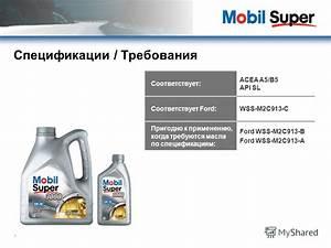 Wss M2c913 C : mobil super 3000 x1 formula fe 5w 30 ~ Jslefanu.com Haus und Dekorationen