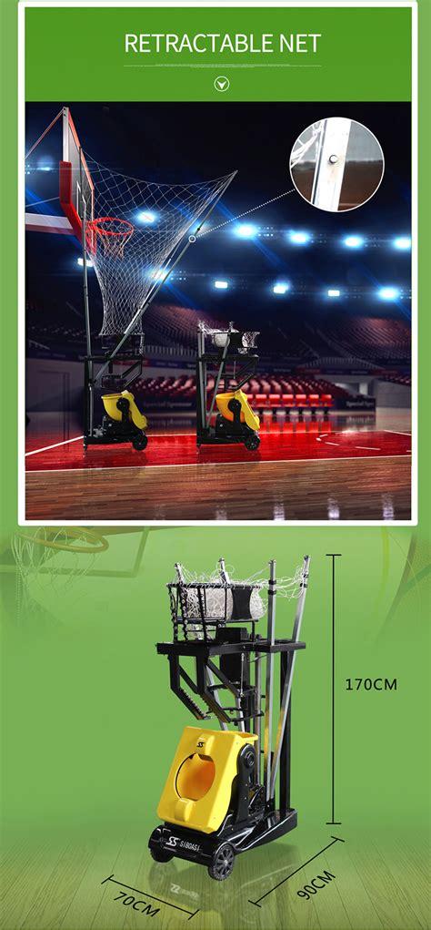 siboasi  basic function basketball training equipment shooting machine  sale buy