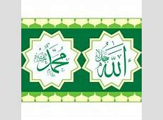 75 Gambar Kaligrafi Allah Vector Terlihat Keren Gambar Pixabay