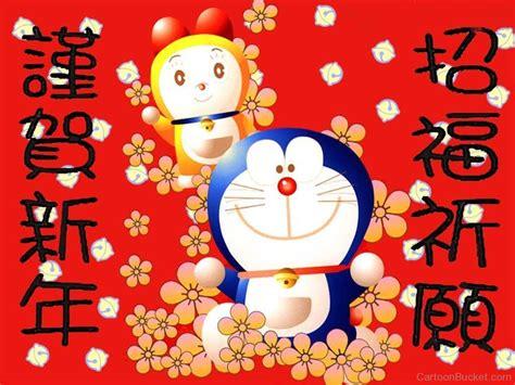 Doraemon Pictures Images Page 6