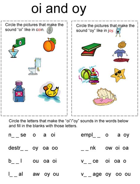phonics worksheets oy sound phonics worksheets www justmommies