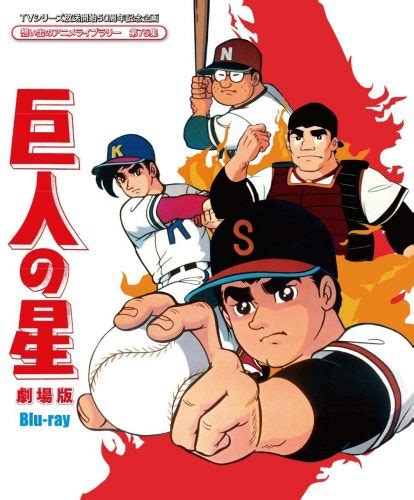 Top 10 Anime List Best Recommendations Top 10 Baseball Anime List Best Recommendations