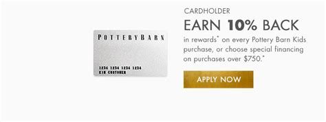 pottery barn credit card baby furniture bedding gifts baby
