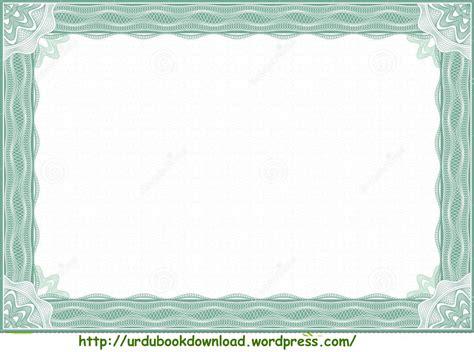 vector diploma certificate border school  quran