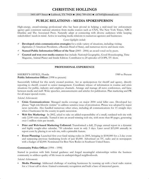 public relations sample resume 18 best images about non profit resume samples on