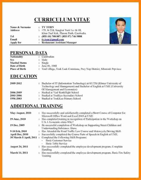Cv Application Template by Curriculum Vitae For Application