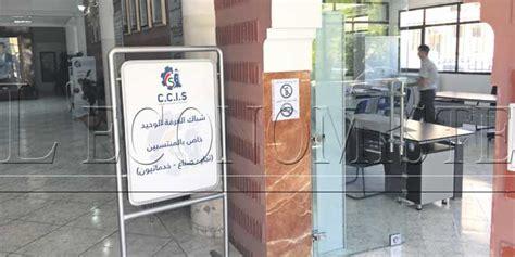 chambre de commerce fes l 39 economiste le premier quotidien économique du maroc