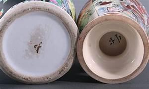 Japanische Vasen Stempel : 2 japanische vasen 20 jh badisches auktionshaus ~ Watch28wear.com Haus und Dekorationen