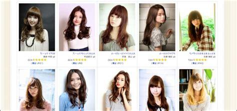 haircut names  women  regard    home