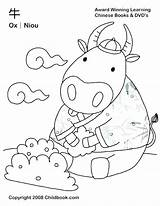 Ox Coloring Chinese Pages Zodiac Animal Musk Animals Printables Printable Symbol Rica Costa Clown Getcolorings Sheets Oxen Coraline sketch template