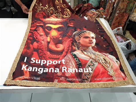 "Surat's AlliA Fabrics Launched ""I Support Kangana Ranaut ..."